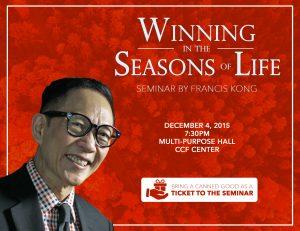Winning in the seasons of life francis kong-1